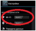 планшет леново а2107а
