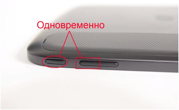 планшет google nexus