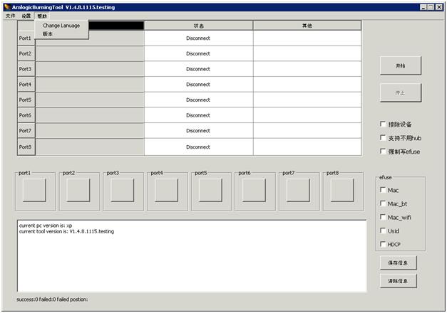 Планшет установка для программы