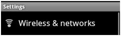 Меню «Беспроводные сети»