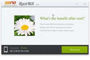 Получение root-прав
