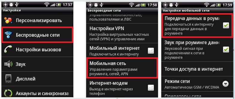 четверг контроль состояния сети в андроиде теперь покупай: Новое