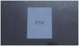 Активация FTM