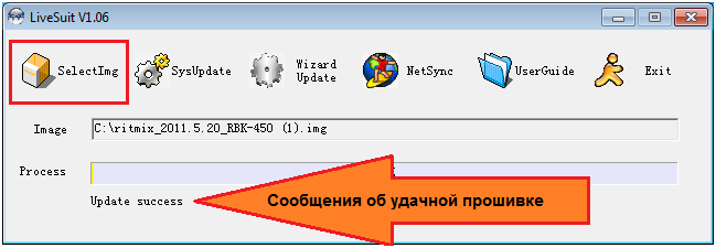 Экран программы