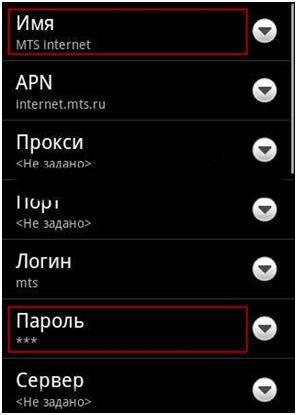 Новая сети