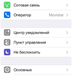 Активация  3G
