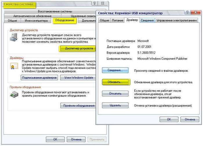 Программа kai_newbct.bat