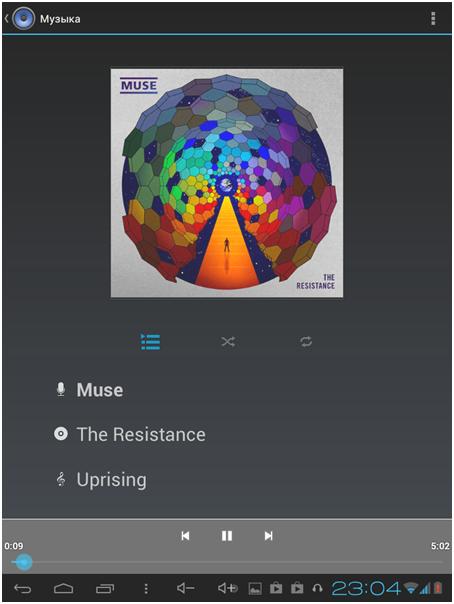 Настройка музыки
