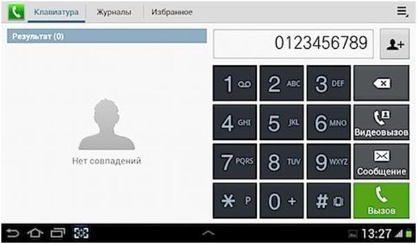 Окно мобильной связи