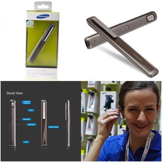 Ручка для управления