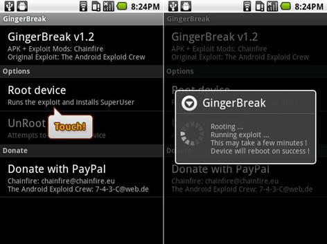 Приложение GingerBreak