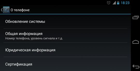 """Вкладка """"Обновление ОС"""""""