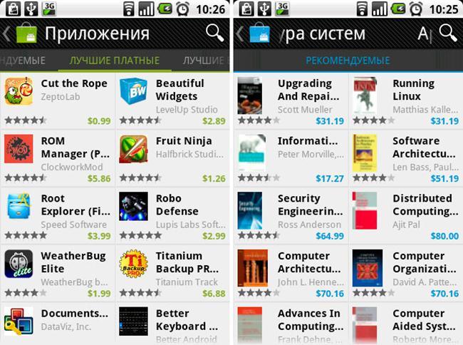 Приложения для андроид - Скачать бесплатно
