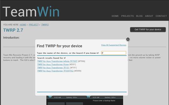 Окно программы TWRP 2.7