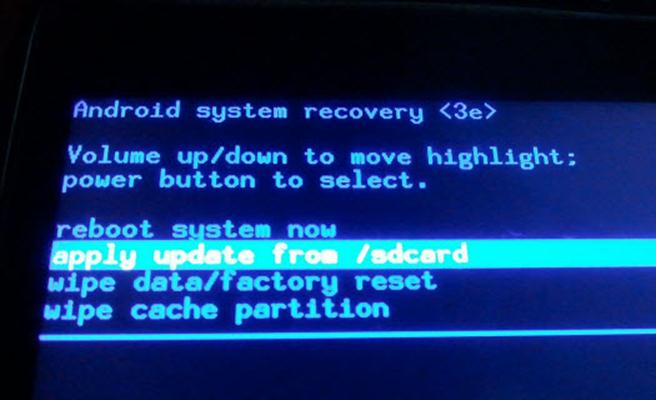 Выбор строки apply update from /sdcard