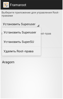 Установbnm SuperSU