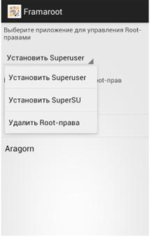 Права суперпользователя