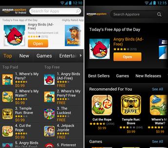 Игры и приложения