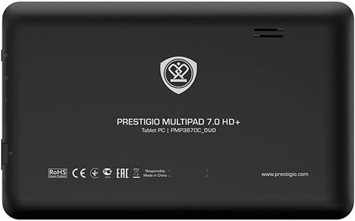 Логотип Prestigio