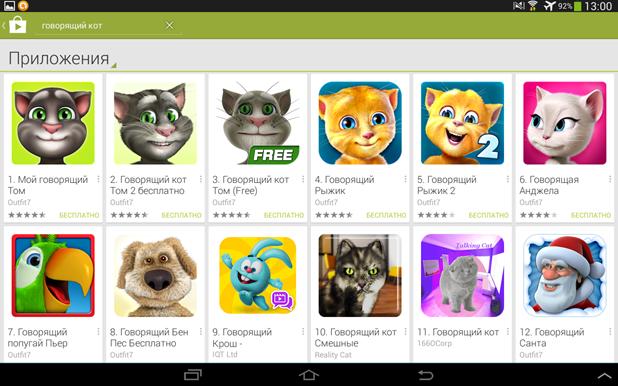 Список игр про котов