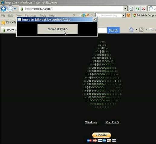 Сайт с программой