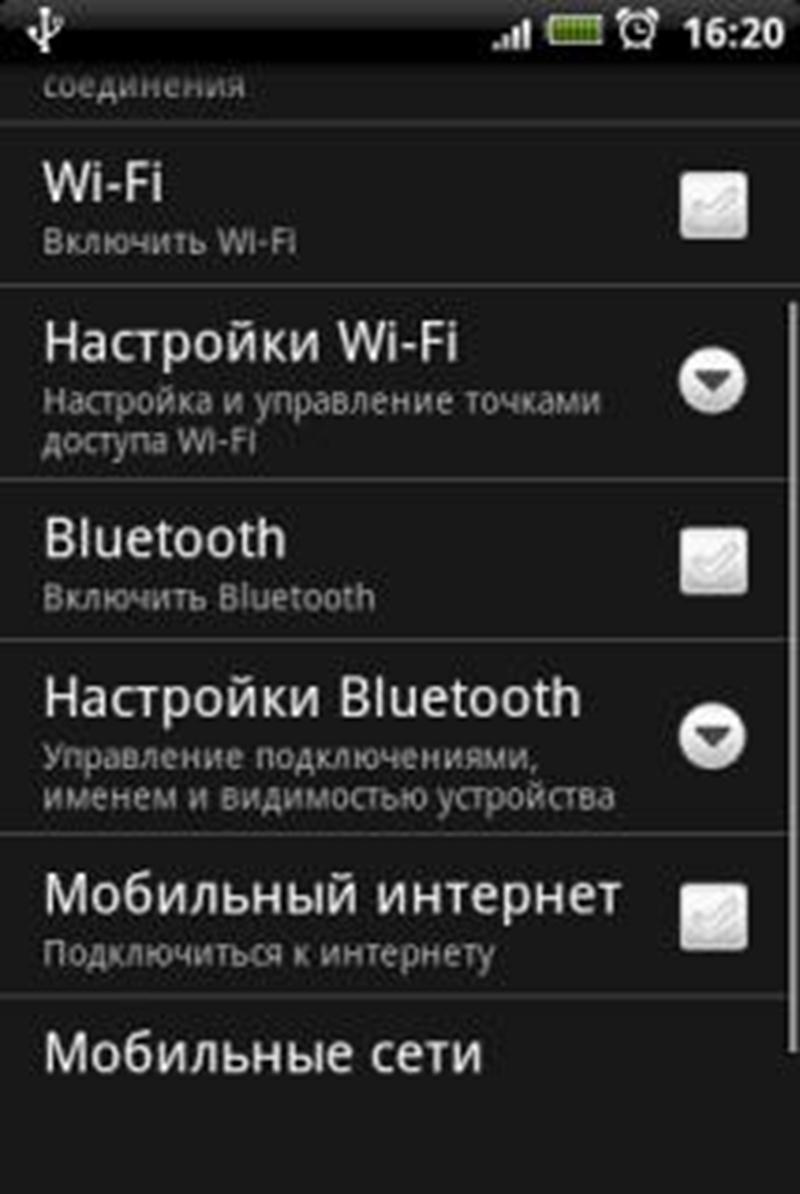 android мобильный интернет не работает