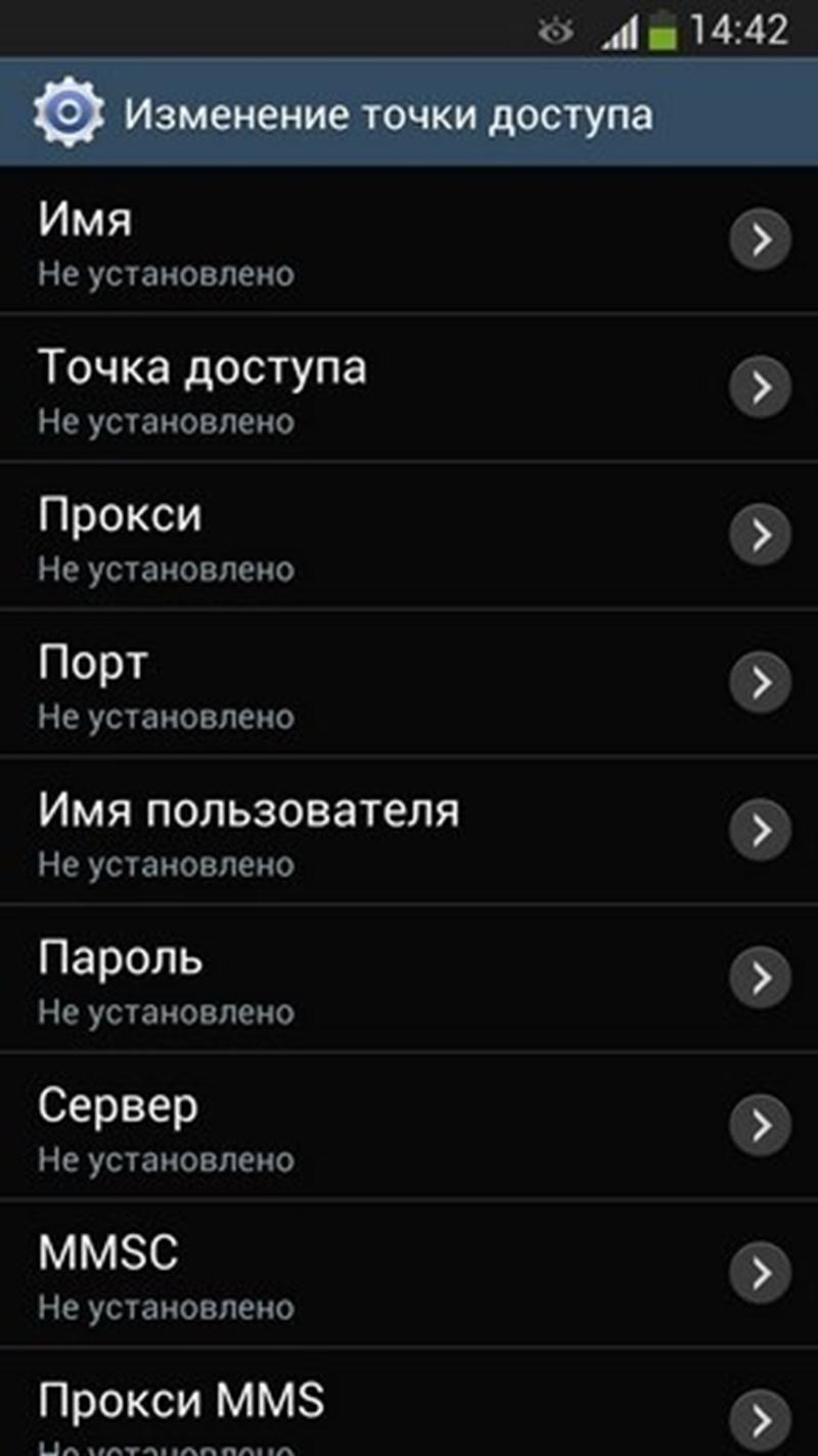 Как сделать на телефоне ммс