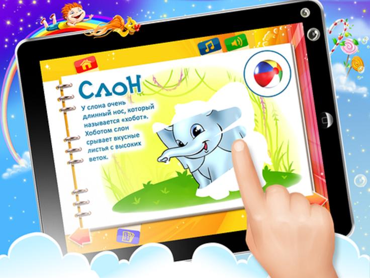 скачать на планшет приложение игр - фото 2