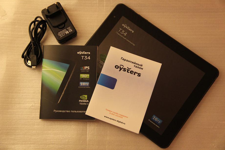 Зарядка, документация, планшет