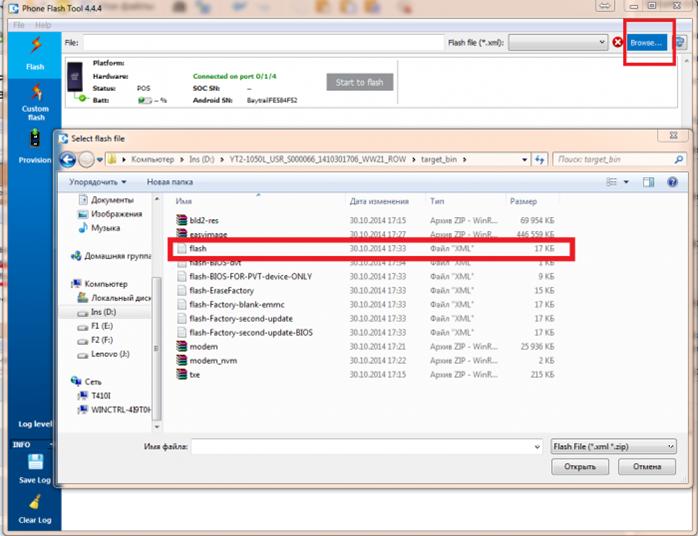 Файл с расширением .xml