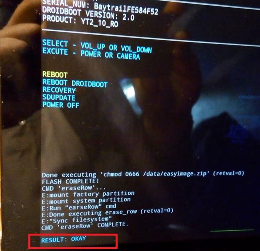 Пункт reboot