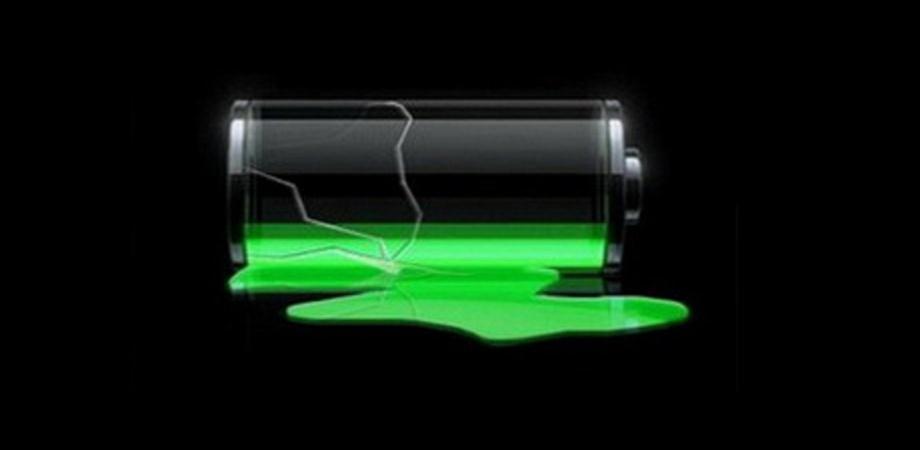 Повреждение батареи