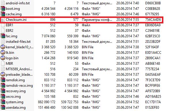 Удаление выделенного файла
