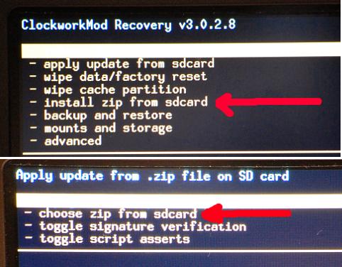 Запуск архива Root