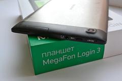 Мегафон Логин 3