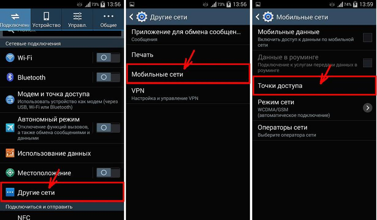 животик название кнопки в планшете в конфиге андроид интернет магазин