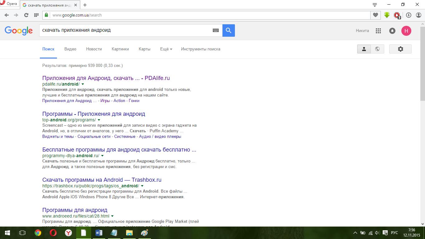 Браузер Google