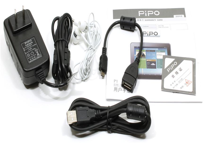 Элементы комплекта PiPO P1