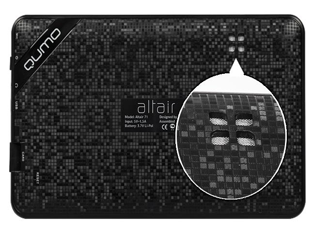 Тыловая панель QUMO 71