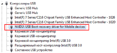 NVIDIA USB Boot-recovery driver